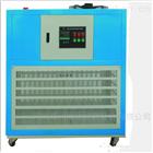 GDSZ-10035高低温循环一体机