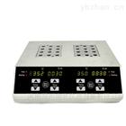 DKT200-2A恒温金属浴