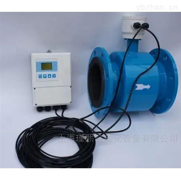 空调水用流量计