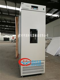 GZP-350光照培养箱报价