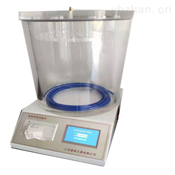 密封试验仪(无需外接气源)药典仪器厂家