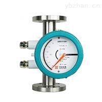 金屬管轉子流量計遠傳型