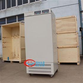 HP400S-2多温区生化培养箱
