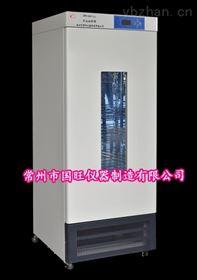 SPX-300-III*数显生化培养箱