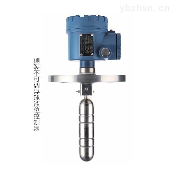 山东 浮球液位控制器 型号规格 加工定制