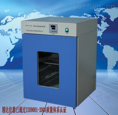 GHP-9160隔水式恒温培养箱1.png