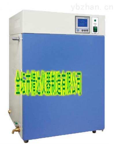 GNP-9050EJD隔水式恒温培养箱.png