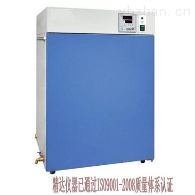 GHP-9080隔水式恒温培养箱1.jpg