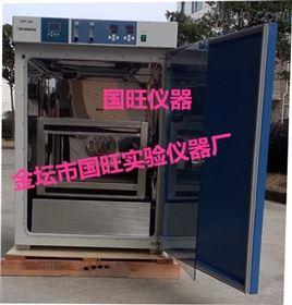 Co2二氧化碳全温振荡培养箱