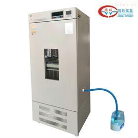 HWHS-150H智能恒温恒湿振荡培养箱