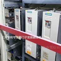 修好解决西门子6SE7023/24变频器报F011跳闸