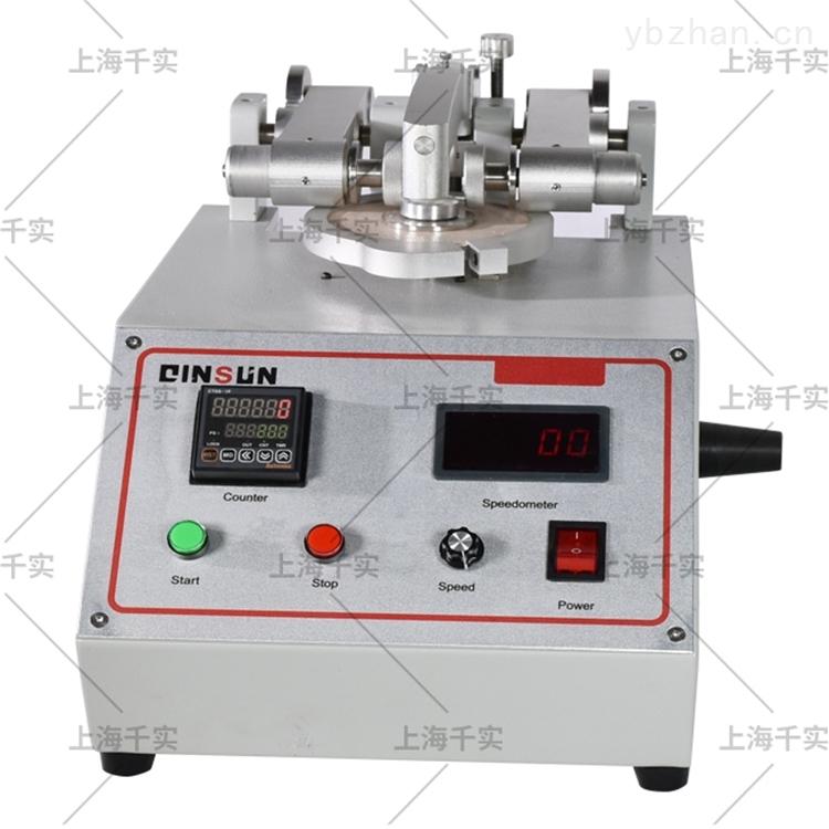 塑料耐磨仪/泰伯耐磨试验机