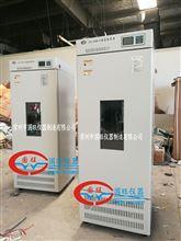 SPX-150B-D智能化全温振荡培养箱