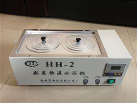 HH-2J两孔磁力搅拌水浴锅