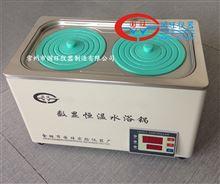 HWS-12数显电热恒温水浴锅
