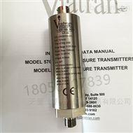 传感器5705BPSX1051 Viatran 5705BPSX1051