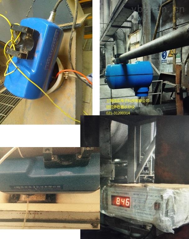 在线水分测量仪