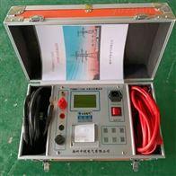 回路电阻测试仪现货正品