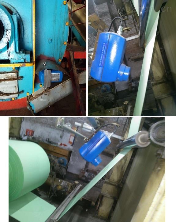 在线水分测试仪