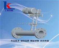 锅炉蒸汽分体V锥流量计上海
