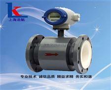 海水远传型电磁流量计上海