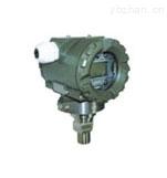CF2001智能直联式压力变送器
