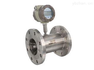 WK-LWGY液体涡轮流量计