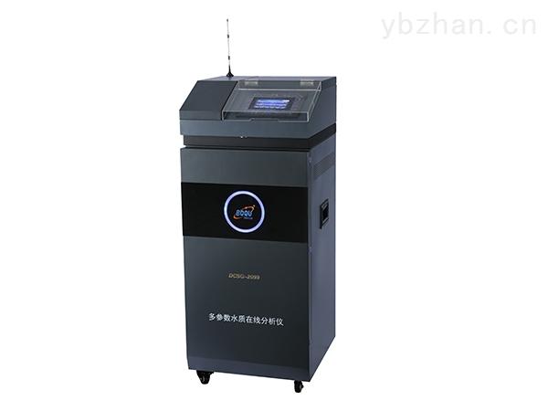 黑龙江区域-DCSG-2099Pro多参数在线分析仪