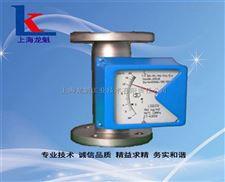 自來水金屬管浮子流量計上海