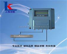 上海TDS型液体超声波流量计