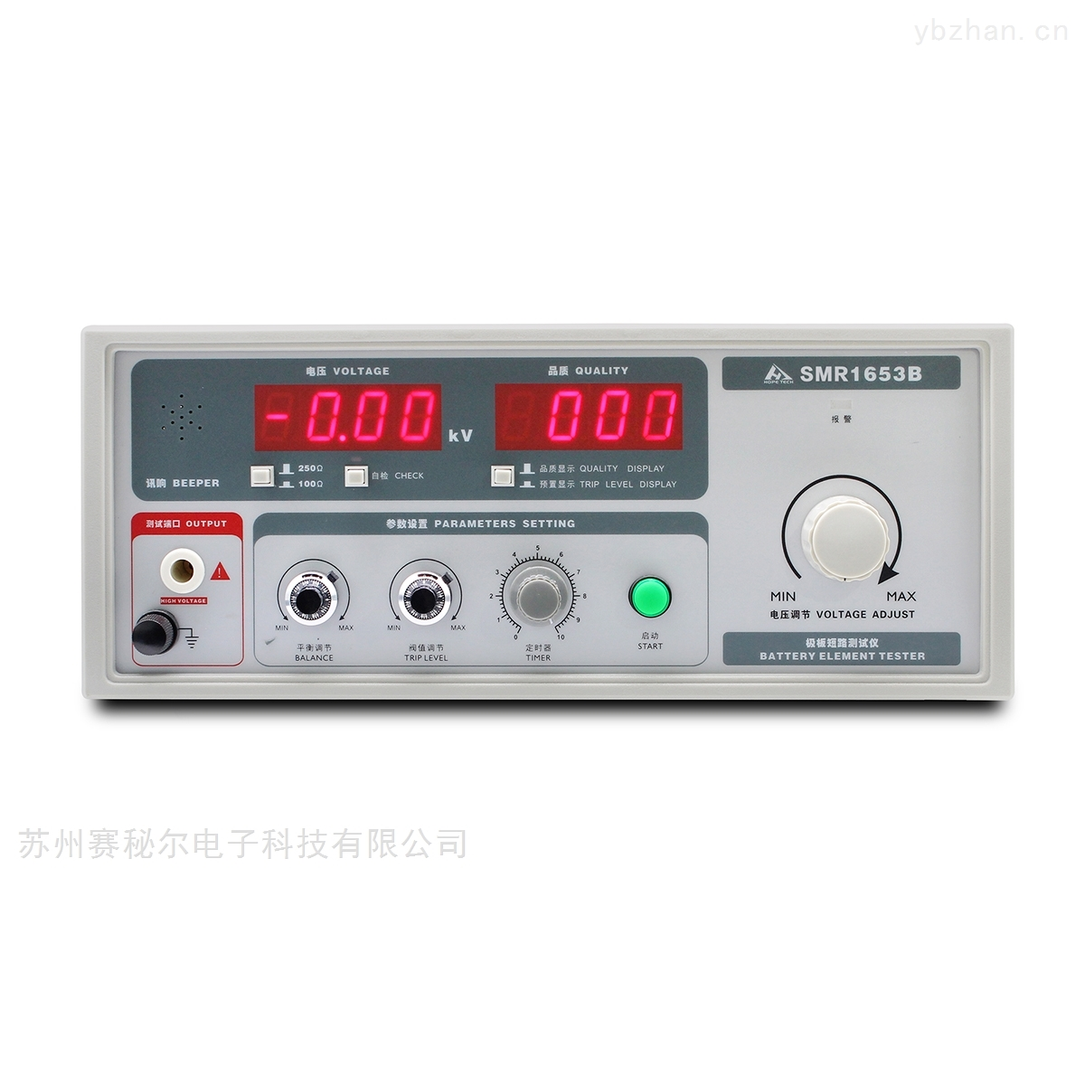 電極板短路測試儀  SMR1653B