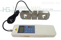 SGBF1T板环式数显拉压力检测仪制造商
