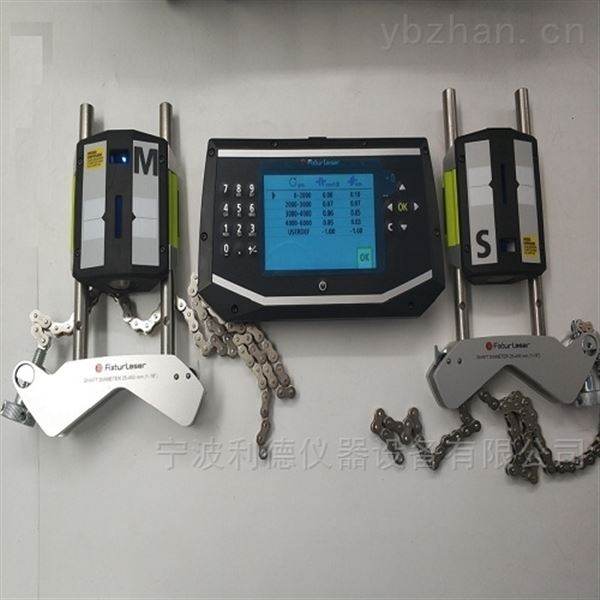 进口便携式激光对中仪G90 DB23/T1689