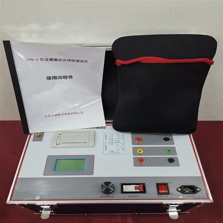 智能PT伏安特性综合测试仪