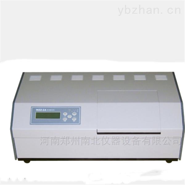 WZZ-2A数字自动旋光仪