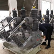 35kv智能型高压真空断路器zw32-40.5厂家