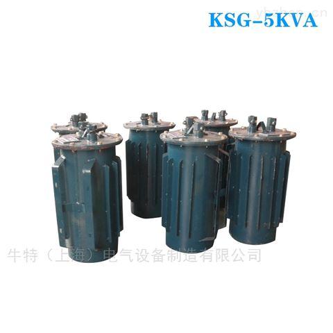 防爆变压器ksg-40kva 660V/380V 220V