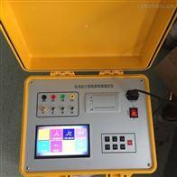 出厂商电容电感测试仪