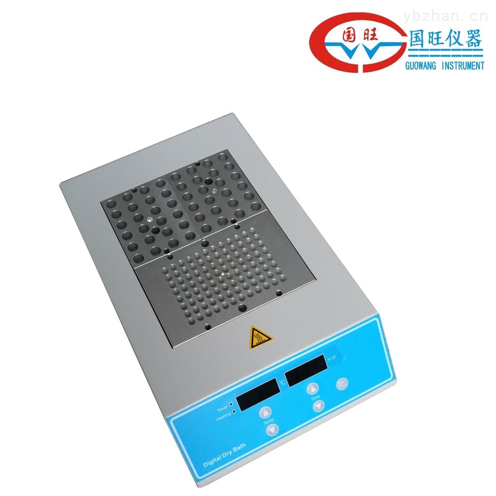 核酸检测用金属浴