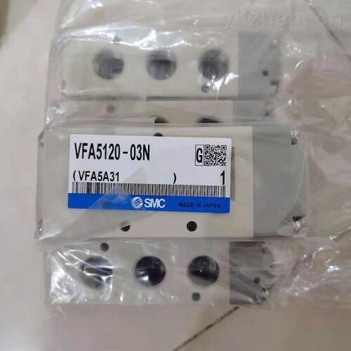 VFA系列SMC5通气控阀保养方法