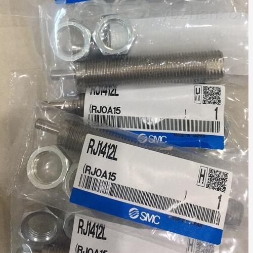 原装SMC液压缓冲器 耐冷却液型参数表