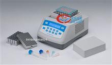 DTC-100制冷恒温金属浴
