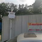 OSEN-OU深圳養殖場惡臭在線監測系統