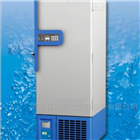 DW-GW138 -65℃低温冷冻储存箱