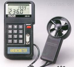 记忆式风速计温度计AVM05