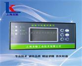 上海LK-2100R型冷热量积算仪
