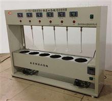 JJ-6S六联异步恒温水浴电动搅拌器