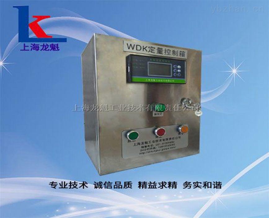 纯净水 定量控制系统