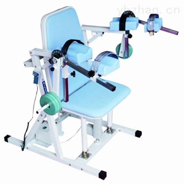 肘关节牵引训练椅(可调节)