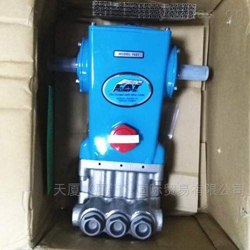猫牌CAT1530高压柱塞泵1530 1530C 1531